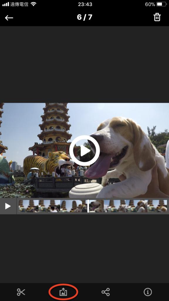 動画を一時停止にする画面