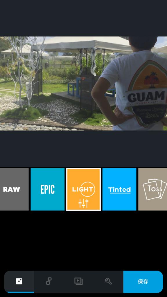 ゴープロクイック動画スタイル選択画面