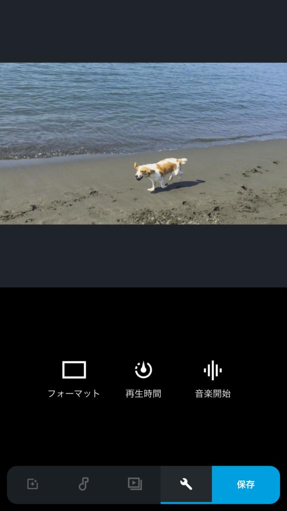 ゴープロクイック動画クリップ設定画面