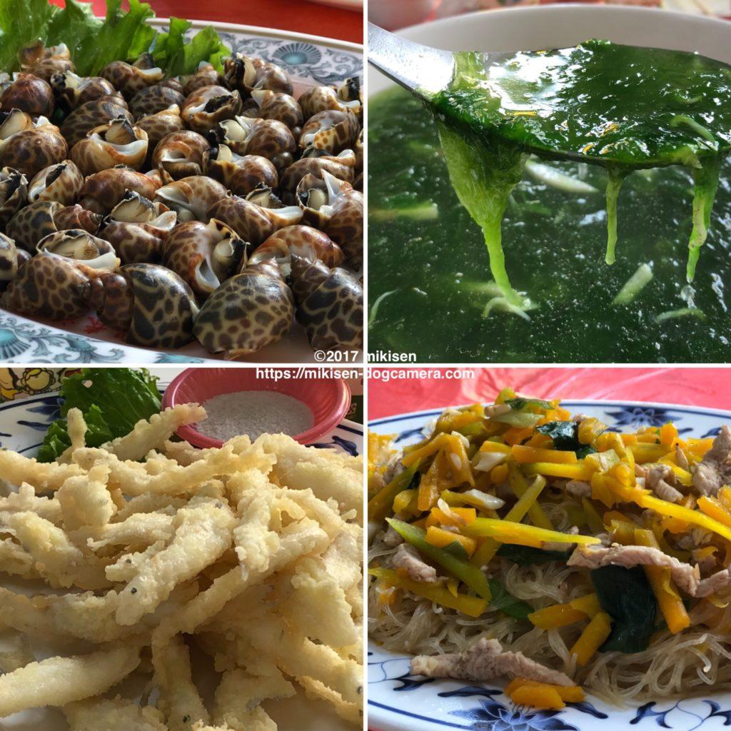 金聖春活海産の料理4品