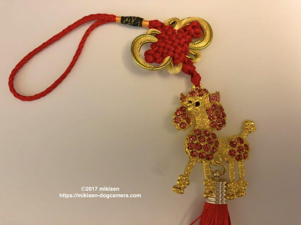 プードルの中国飾り
