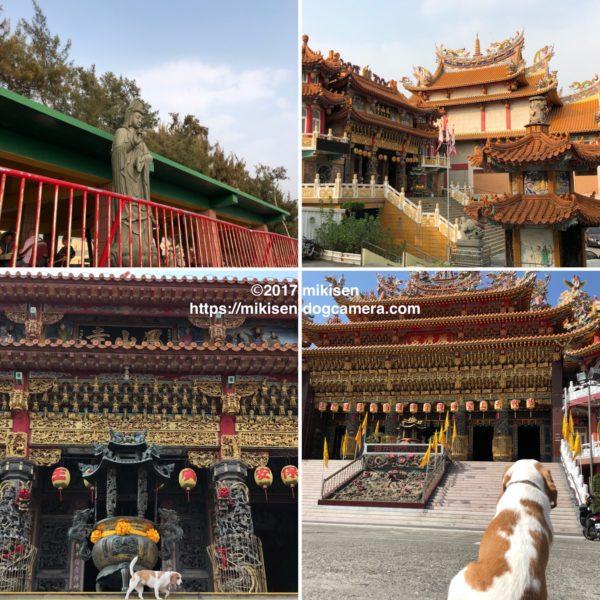 鳳山寺と廣濟宮