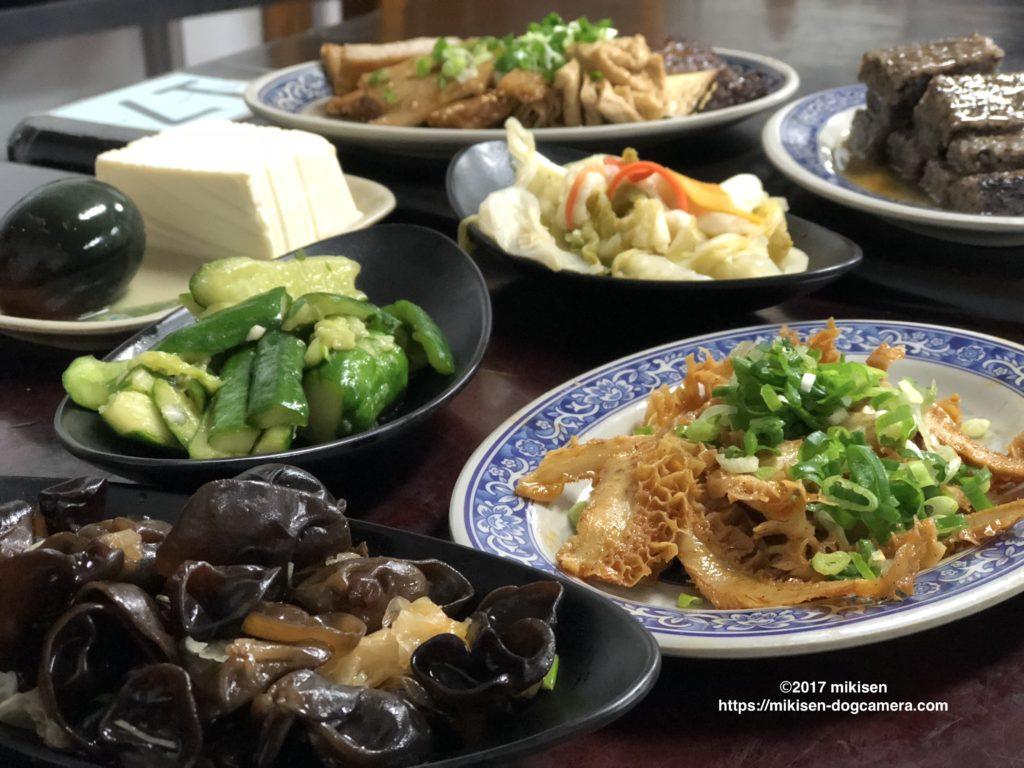 「三牛牛肉麺」サイドメニュー