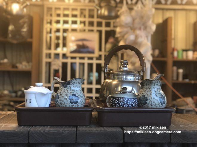 雲仙鏡の茶器