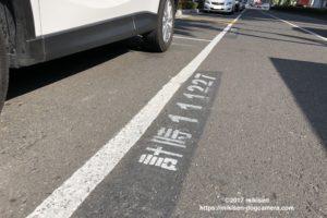 台湾の路上駐車エリア
