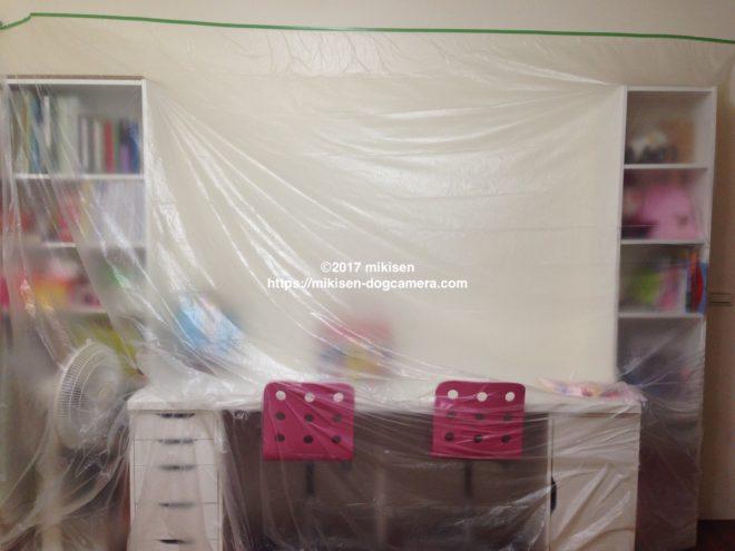 マスカーで覆われた机