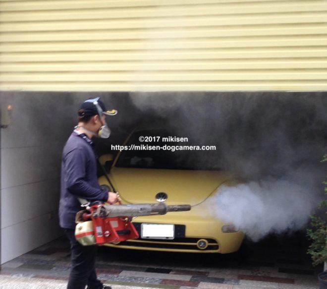 車庫の消毒