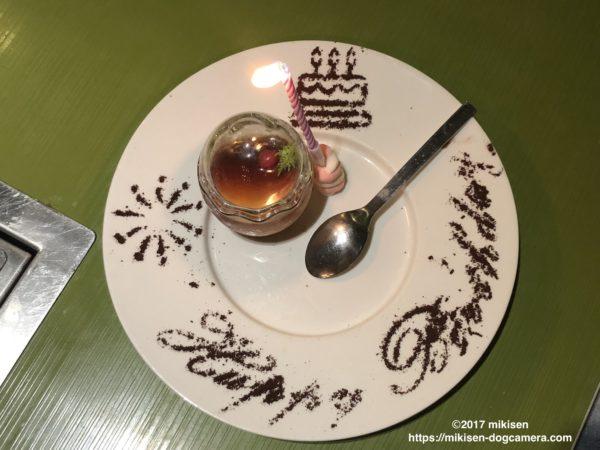 原焼 バースデーケーキ