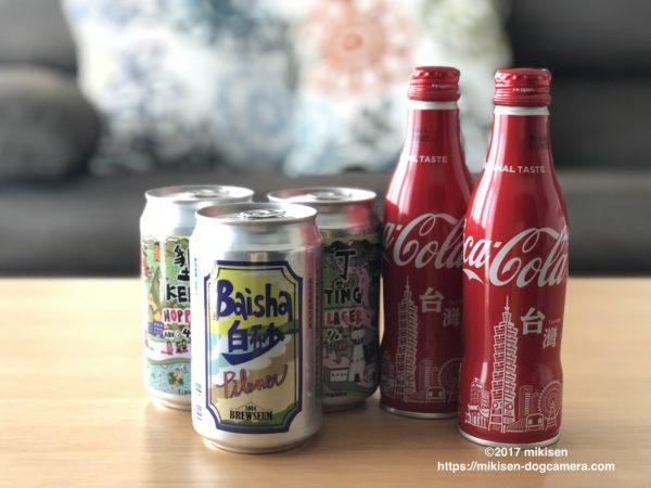 台湾限定の飲み物