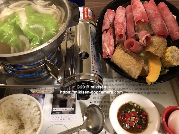 Mona Cafe火鍋
