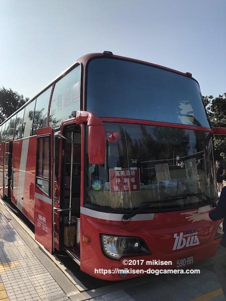 高美湿地シャトルバス