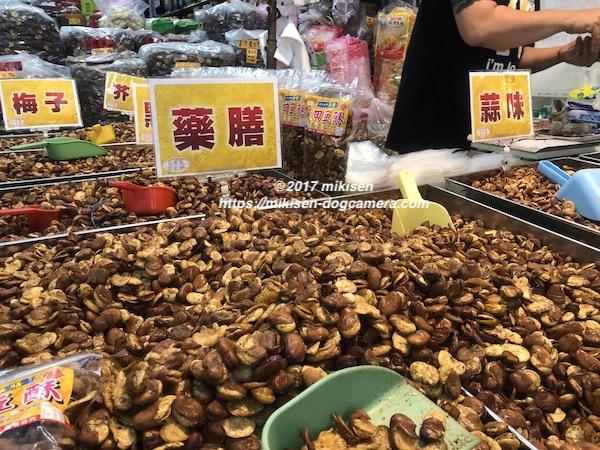 三鳳中街 豆