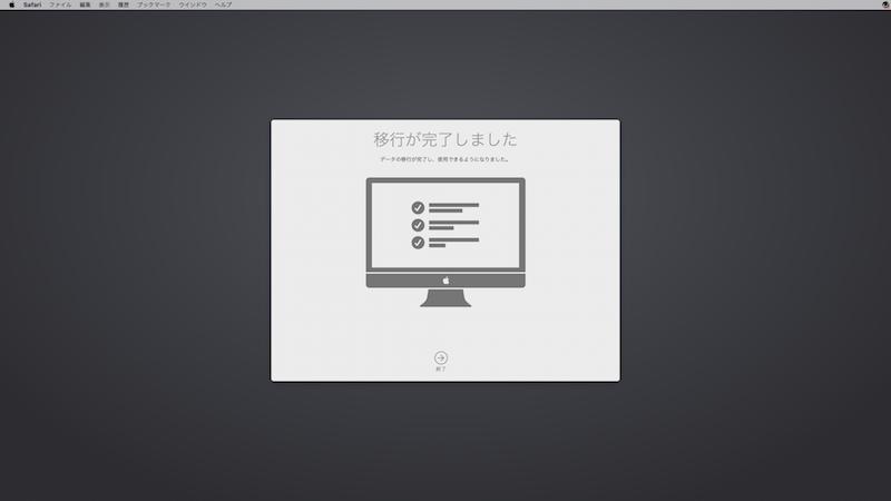 Mac復元